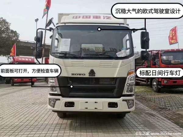 中国重汽HOWO 悍将 经典款 116马力 3.65米单排厢式轻卡(ZZ5047XXYC2813E145)