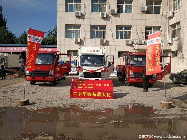 中国重汽HOWO 悍将 经典款 116马力 3.3米排半栏板轻卡(ZZ1047C2813E145)