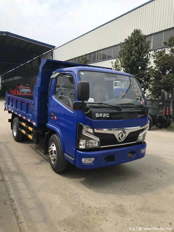 东风 福瑞卡R5 95马力 4X2 3.5米自卸车(EQ3041S3GDF)