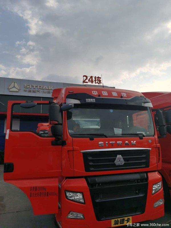 现车到店 成都聚祥富SITRAK G7LN牵引车仅需44.5万元