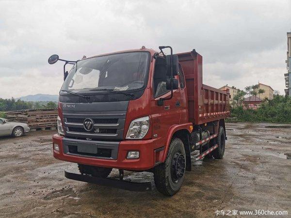 福田 瑞沃E3 160马力 4.2米自卸车(BJ3183DKPEA-FA)