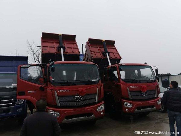福田瑞沃 ES5 210马力 6X2 4.8米自卸车(BJ3245DMPFB-FA)