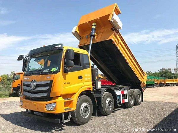 中山宇福欧曼前四后八新ETX 8*4 短轴距城建环保渣车。