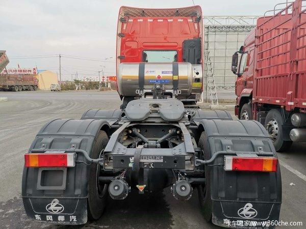 乘龙H7国六LNG燃汽车460马力