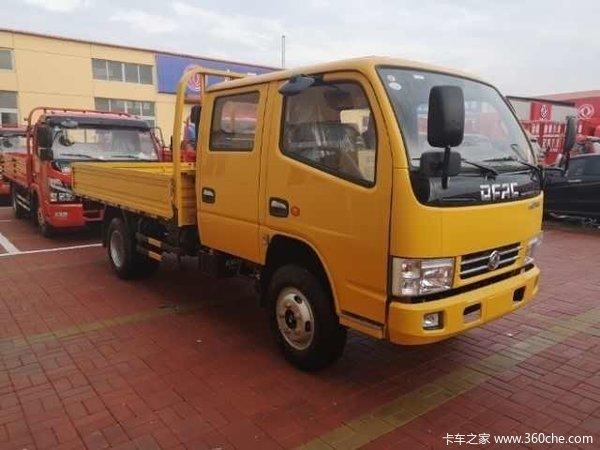 东风 多利卡D6-S 节油版 131马力 3.27米双排栏板轻卡(EQ1040D3BDF)