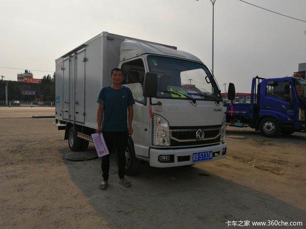 恭喜帅哥师傅 喜提东风小霸王W15载货车
