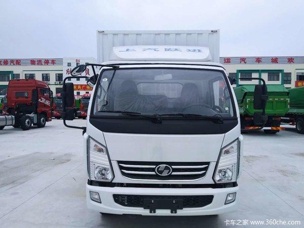 跃进 上骏X300-33 115马力 4.18米单排厢式轻卡(SH5042XXYKFDCMZ)