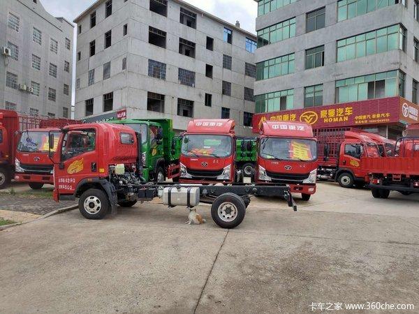 中国重汽 豪曼H3 116马力 4X2 4.165米单排厢式轻卡(云内)(中体)(ZZ5048XXYF17EB5)