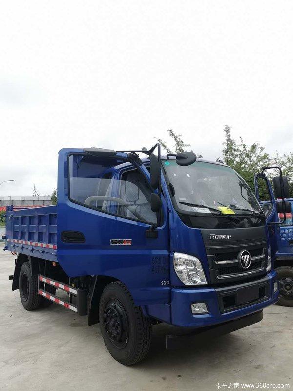 福田 瑞沃E3 129马力 3.8米自卸车(BJ3143DJPEA-FB)