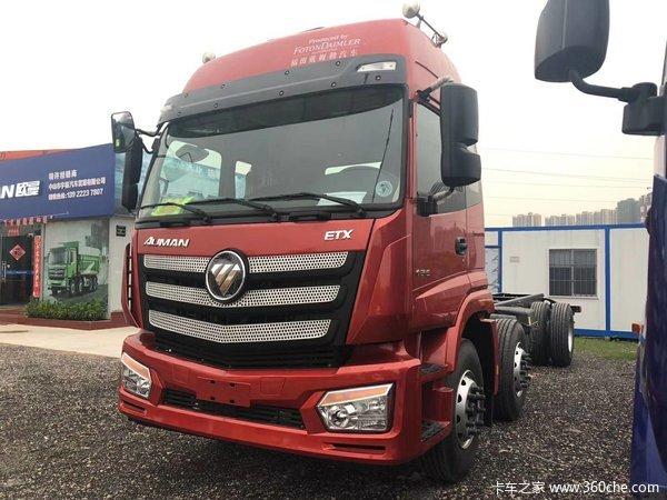 中山宇福欧曼新ETX前四后四载货车大促销。