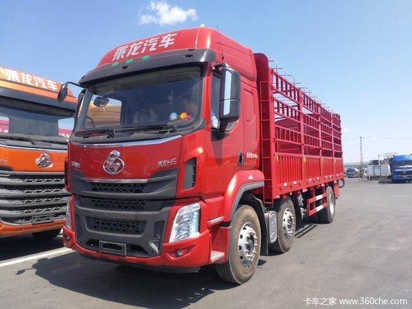 东风柳汽 乘龙H5中卡 270马力 6X2 7.8米仓栅式载货车(LZ5250CCYM5CB)