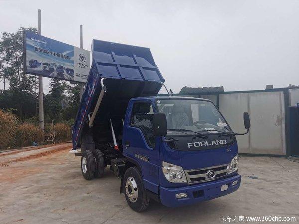 福田 瑞沃E3 95马力 3米自卸车(BJ3046D8JDA-FA)