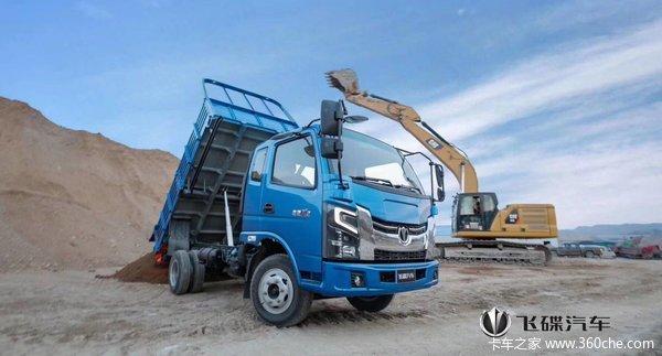 新車到店 北京市奧馳T系自卸車僅需10.99萬元