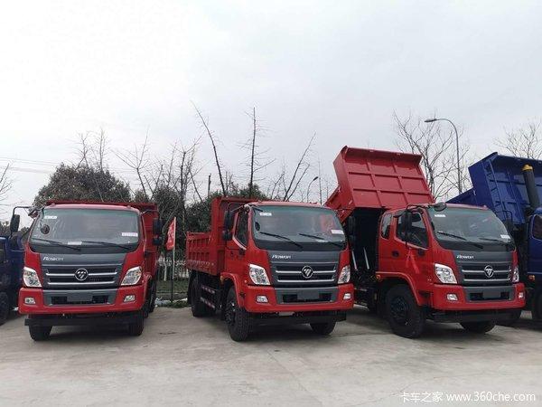 福田 瑞沃E3 160马力 4米自卸车(BJ3183DKPFA-FA)