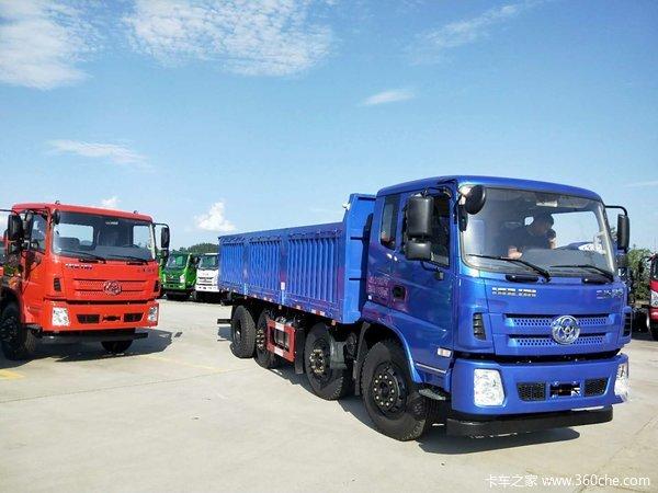 三环十通 昊龙中卡 220马力 8X2 6.8米自卸车(STQ3319L12Y3A5)