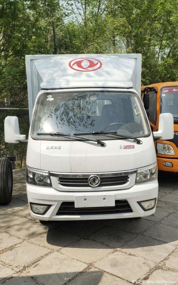 东风途逸 T5 1.5L 113马力 3.7米单排厢式小卡(国六)(EQ5030XSH16QEAC)