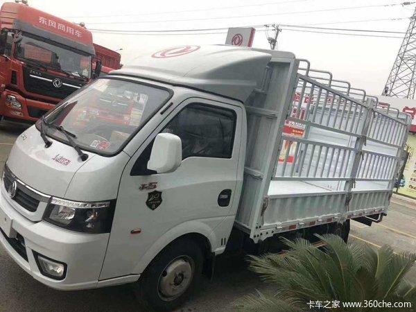 东风途逸 T5 95马力 3.7米单排仓栅式小卡(京六)(EQ2040CCY16DCAC)