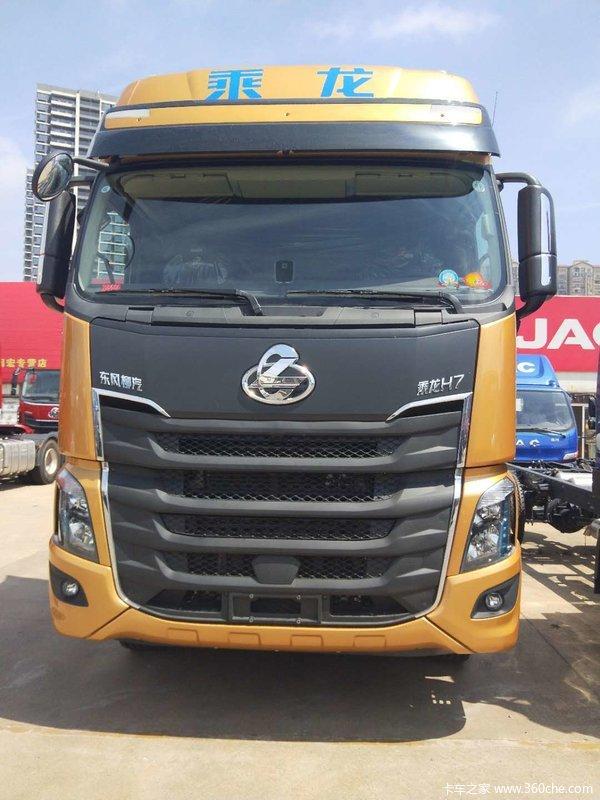 东风柳汽 乘龙H7重卡 500马力 6X4牵引车(速比3.7)(LZ4253H7DB)