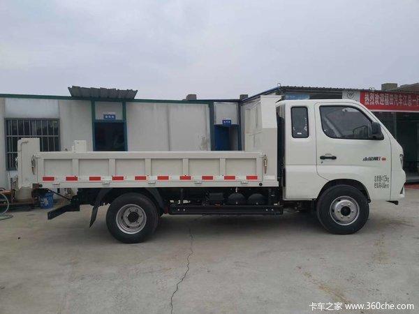 福田瑞沃 小金刚Ⅰ 88马力 4X2 2.6米自卸车(BJ3040D8JBA-AA)