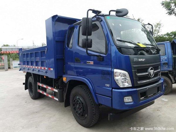 福田 瑞沃E3 129马力 4X2 3.8米自卸车(BJ3046D9PEA-FA)
