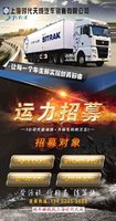 即日起在上海时代天成汽车销售有限公司买汕德卡牵引车送线路啦
