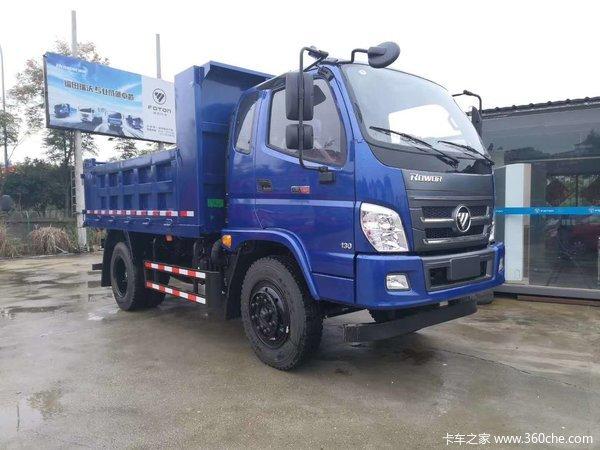 福田 瑞沃E3 129马力 3.8米自卸车(BJ3103DEPDA-FA)