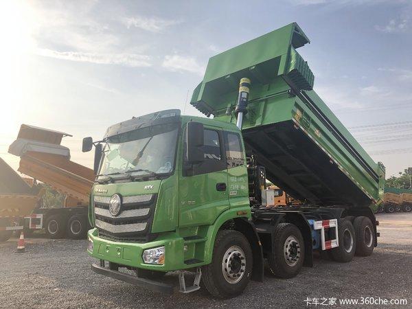 中山宇福欧曼新ETX自卸车进行优惠促销,欢迎卡友们到店详询。