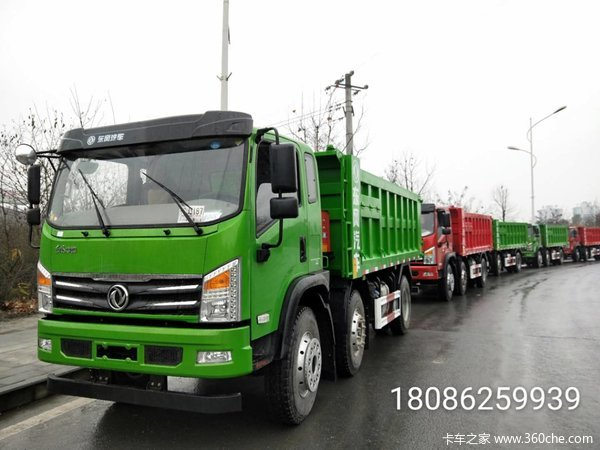 东风华神 D912 220马力 6X2 4.8米自卸车(EQ3240GLV)