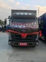 王载货车清远市火热促销中 让利高达0.5万