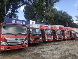 优惠1.98万 北京市奥铃速运载货车火热促销中