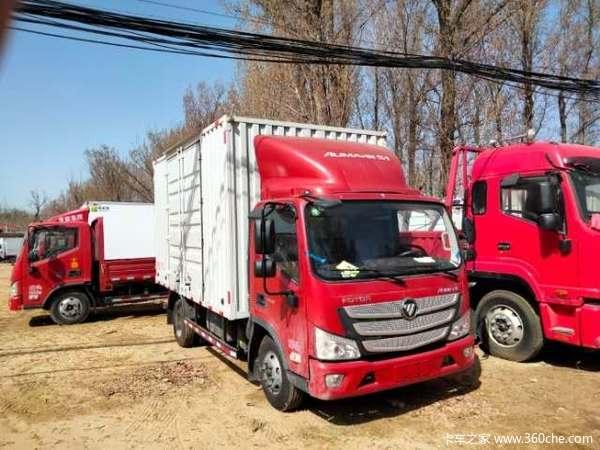 福田 欧马可S1系 156马力 4.14米单排厢式轻卡(采埃孚6挡)(国六)(BJ5048XXY-F3)