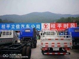 桂平立信汽车公司时风风顺一汽锡柴发动机车型优惠0.5万元