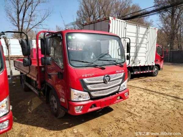 福田 欧马可S1系 156马力 4.17米单排栏板轻卡(国六)(BJ1048V9JD6-F3)