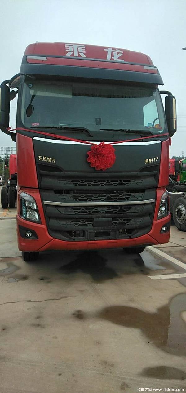 东风柳汽 乘龙H7重卡 轻奢版 460马力 6X4牵引车(LZ4251H5DB)