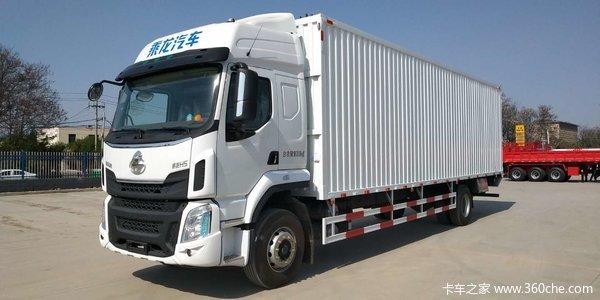 东风柳汽 乘龙H5中卡 240马力 4X2 9.6米厢式载货车(LZ5180XXYM5AB)