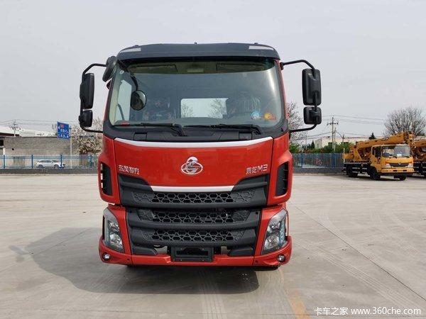 东风柳汽 新乘龙M3中卡 180马力 4X2 6.8米栏板载货车(LZ1182M3AB)