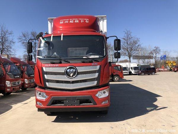 福田 欧航R系 245马力 8.6米厢式载货车(BJ5186XXY-A3)