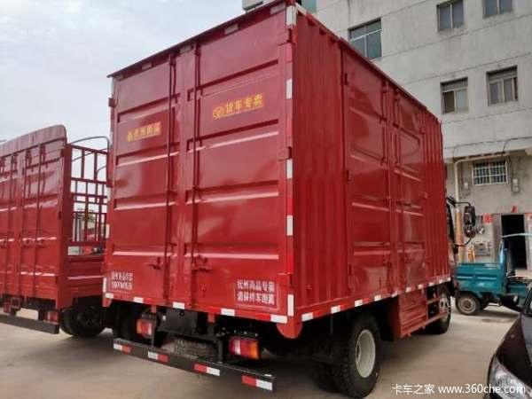 合规上抚州蓝牌大厢车,欢迎选购,拉8吨以内轻松