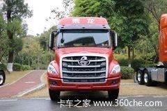 东风柳汽乘龙T5牵引车大促销,交99元抵扣1000元并送精美礼品一份。