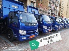 桂平立信汽车公司,时风风顺自卸车优惠0.5万元
