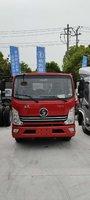 优惠2万 上海德龙K3000载货车火热促销中