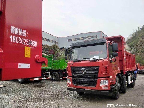 东风华神 F5 220马力 6X2 4.8米自卸车(EQ3240GLV)
