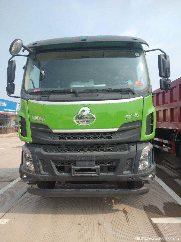 东风柳汽 乘龙H5 轻量化 280马力 8X4 6米自卸车(440后桥)(LZ3311H5FB)