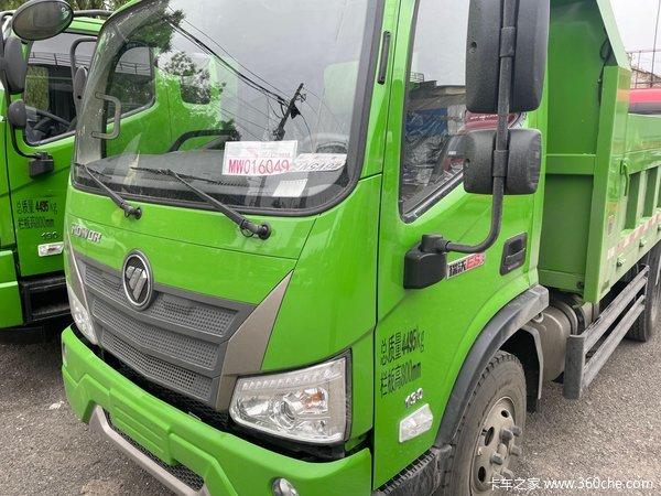 福田 瑞沃ES3 131马力 4X2 3.6米自卸车(BJ3044D9JDA-01)