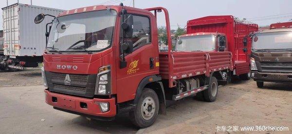 中国重汽HOWO 统帅 2019款 156马力 4.15米单排仓栅式轻卡(国六)(ZZ5047CCYH3315F141)