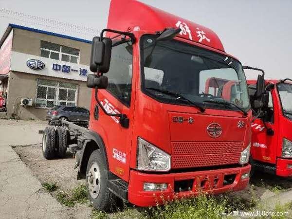 J6F载货车霸州驰顺解放专卖火热促销中 让利高达0.1万