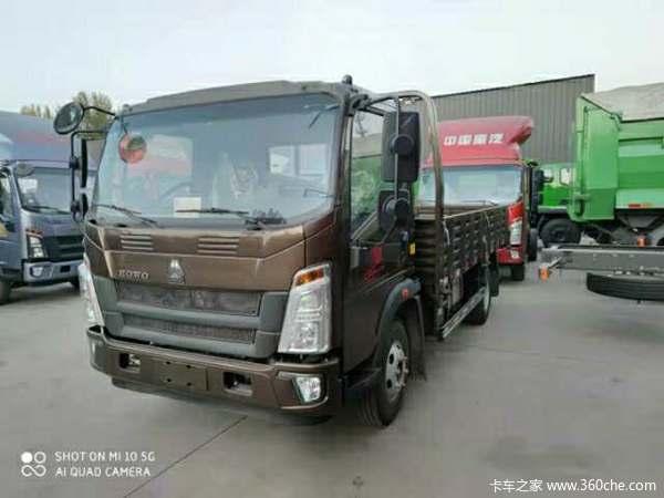 统帅载货车北京市火热促销中 让利高达0.2万