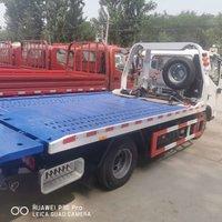 欧马可S1载货车北京市火热促销中 让利高达1万
