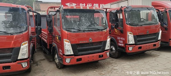 王载货车北京市火热促销中 让利高达1.2万
