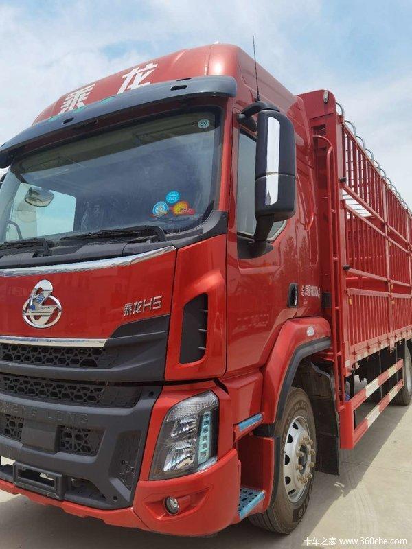 东风柳汽 乘龙H5中卡 高配版 240马力 4X2 6.8米栏板载货车(LZ1182M3AB)